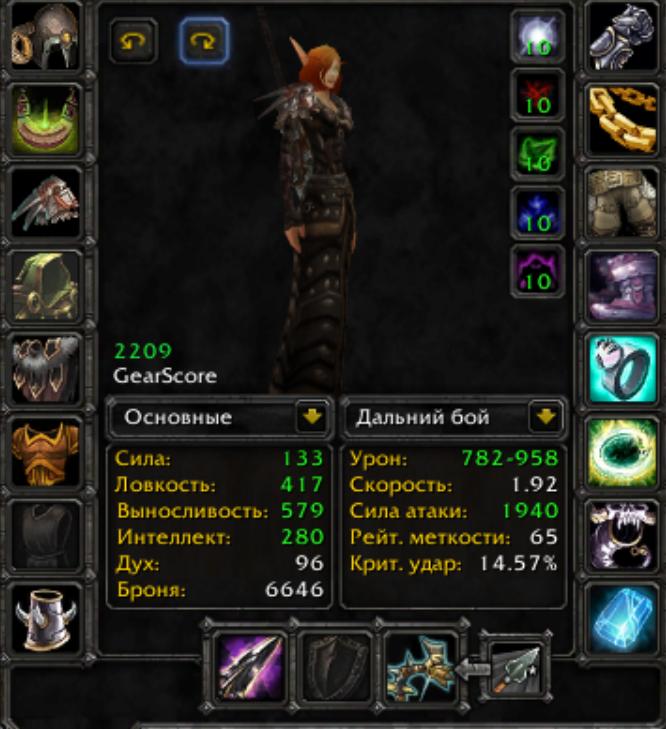 Blood elf female hunter Mograine gg