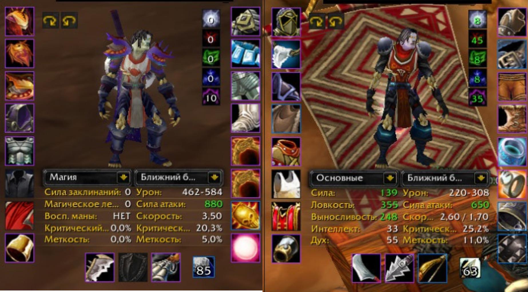 Undead male warrior Flamegor